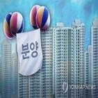 대구,1순위,1600-1004,인천,분양,동구,행복주택,2순위,경기,정자동