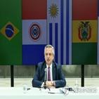 메르코수르,대통령,브라질,회원국,아르헨티나,30돌