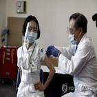 접종,발열,이상,일본