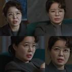 빈센조,김여진,변호사