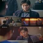 주단태,김수환,펜트하우스2,김반장,천서진,형사,취조,리턴