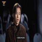 배우,캐스팅,박은석,고소,디렉터,공연