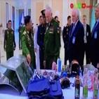 미얀마,러시아,쿠데타,미얀마군,참석,세력,대표단,차관