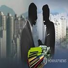 부동산,관련,정보,불법행위,경우,처벌,미공개,방안,이익