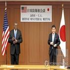 미국,대만,일본,중국,공격,미군