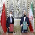 중동,이란,미국,중국,대통령,사우디,트럼프,바이든,이스라엘