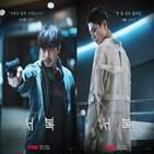 서복,기헌,포스터,박보검
