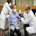 백신,접종,선택,일본,화이자