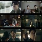 빈센조,최영준,조사,시청자,모습
