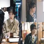 오소현,운명,캐릭터,사진,은행원