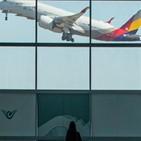 인수,아시아나항공,대한항공,증손회사,자회사,내년