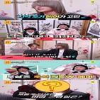 온리원오브,멤버,준지,물어보살