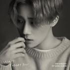 김성규,앨범,울림엔터테인먼트,기타,마지막,29일