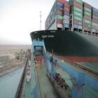 선박,사고,수에즈,삼성중공업,컨테이너선