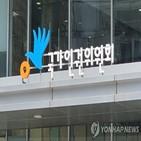 서울시,공무원,성명,후보