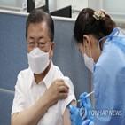백신,간호사,의혹,접종