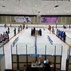 대회,코로나19,한국초등아이스하키연맹