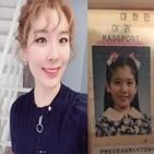 사진,함연지,여권