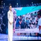 미얀마,레이,미스,연설,목숨