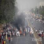 총리,모디,경찰,방글라데시,시위