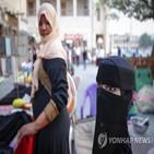 카타르,여성,남성,보호자,정부,결혼