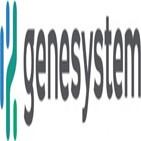 진단,진시스템,상장,분자진단,기반,사업