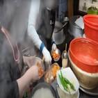 재사용,반찬,해당,돼지,국밥집