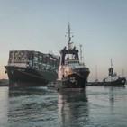 선박,수에즈운하,대기,일부,전망