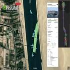 운하,수에즈,선박,통항,예정,통행,통과