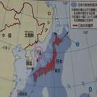 일본,정부,교과서,검정,독도,영토,역사,통과