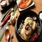 삼계탕,한국,중국,수출,요리,위해,설명,세계,식품업