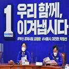 윤석열,김상조,실장,선거,야권,논란