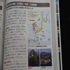 일본,교과서,독도,정부,교육부