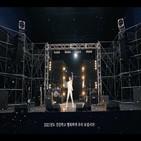 강승윤,뮤직비디오,아이야,감정,앨범,차트