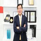 박경원,윤경근,대표이사,경영,직원