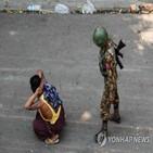 미얀마,미국,대한,중단,협정