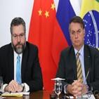 장관,아라우주,브라질,대통령,중국,정부,보우소나,외교