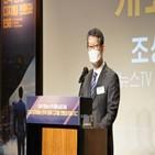 경제,연합뉴스,전환,디지털,심포지엄