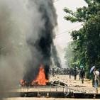 미얀마,소수민,태국,카렌족,공습,난민,내전,통신,주민,미얀마군