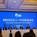 중국,세계,보아오포럼,지도자,포럼,오프라인,베이징