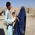 접종,백신,테러,아프간,소아마비