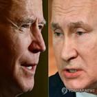 대통령,푸틴,러시아,대화,바이든,관계,미러