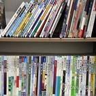 교과서,독도,일본,검정,고교,발표,내용,통과,학습지도요령,문부성