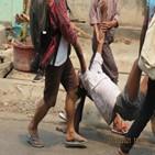 미얀마,군부,폭력,미국,규탄