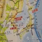 일본,독도,교과서,영토