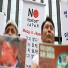 일본,실적,주가,모나미,지난해,신성통상,뒷받침,주의,애국테마주