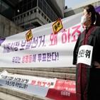 선관위,보궐선거,현수막,해당