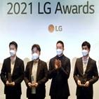 LG,고객,수상,소비자,부문,LG그룹,접점