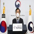 중국,장관,한국,문제,일본,왜곡,대해,관련