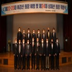 인천상공회의소,강화,상공인